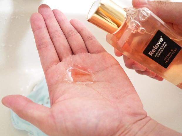 relove 手洗精 評價