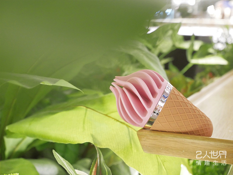 satisfyer 情趣小物 冰淇淋 心得 開箱