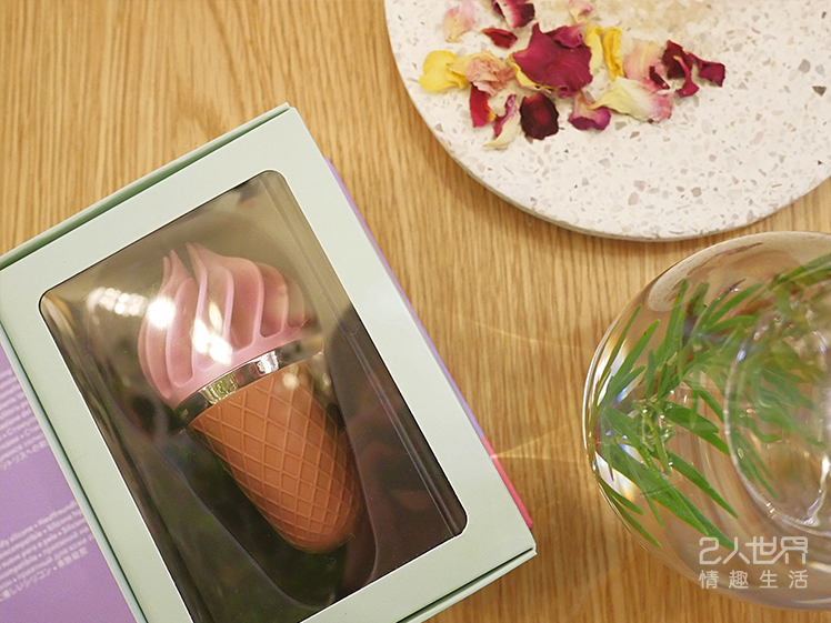satisfyer 情趣用品 冰淇淋 送禮 禮物