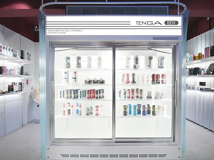 板橋 飛機杯 tenga 冰箱 box 哪裡買